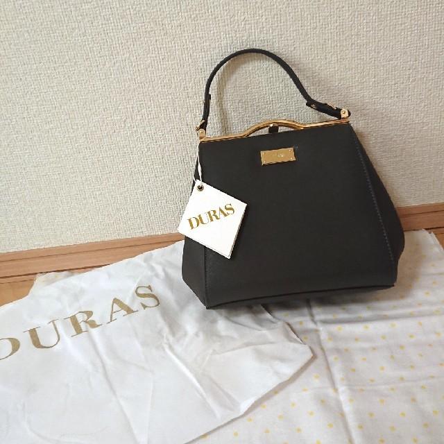 DURAS(デュラス)のDURAS 未使用 2wayバッグ レディースのバッグ(ハンドバッグ)の商品写真
