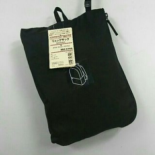 ムジルシリョウヒン(MUJI (無印良品))の新品  無印良品 パラグライダークロス リュックサック・黒(リュック/バックパック)