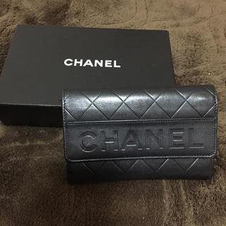 シャネル(CHANEL)のCHANEL ライトマトラッセ(財布)