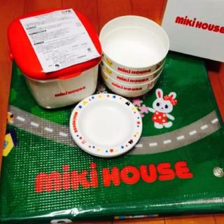 ミキハウス(mikihouse)の【新品】レジャーシート、ピクニックセット 非売品 ノベルティ(その他)