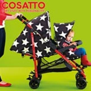 コサット(COSSATO)のコサット ふたり乗りベビーカー(ベビーカー/バギー)