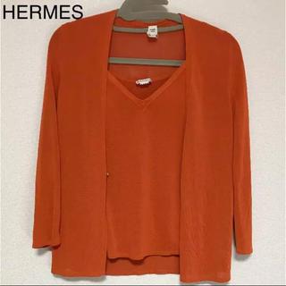 エルメス(Hermes)の正規品 エルメス アンサンブル オレンジ(アンサンブル)