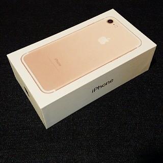 アップル(Apple)の【7台】SIMフリー/新品未使用/iPhone7 32GB/各色(スマートフォン本体)