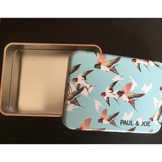 ポールアンドジョー(PAUL & JOE)のPAUL&JOE  マルチ缶ケース(小物入れ)