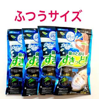 アイリスオーヤマ(アイリスオーヤマ)のノーズクッション付き 花粉対策に! ✴️ 4袋 ふつうサイズマスク(その他)