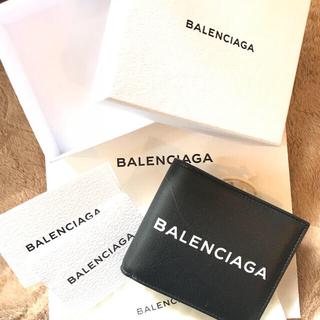 バレンシアガ(Balenciaga)の【再値下げ!✨】BALENCIAGA 二つ折り財布(折り財布)