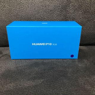 p10 lite HUAWEI(スマートフォン本体)