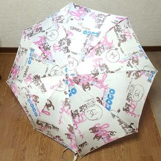 シャネル(CHANEL)の正規品 CHANEL シャネル 傘 折りたたみ傘(傘)