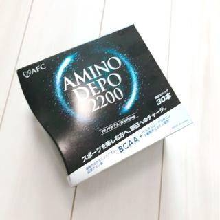 アミノデポ2200 AMINO DEPO 2200(その他)