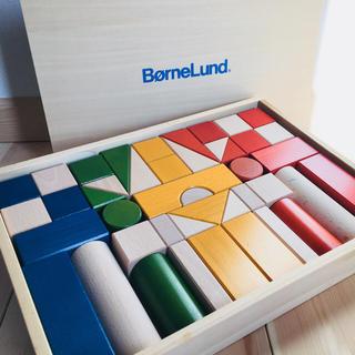 ボーネルンド(BorneLund)の《ボーネルンド  オリジナル積み木 /カラー》(積み木/ブロック)