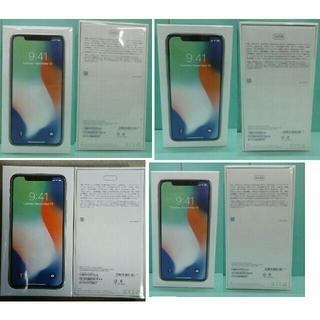 4台未開封 国内SIMフリーモデル iPhoneX 64GB シルバー(スマートフォン本体)