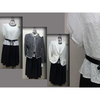 【新品】大きいサイズ 17号 黒系AB+白JK 結婚式・謝恩会等に!603(スーツ)