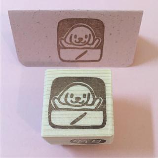 minto様専用ページ(はんこ)