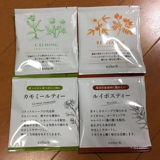 サントリー(サントリー)のエンハーブ ハーブティー(健康茶)