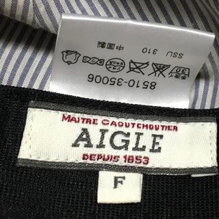 エーグル(AIGLE)のハンチング (ハンチング/ベレー帽)
