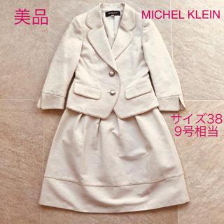 ミッシェルクラン(MICHEL KLEIN)のお値下げ☆美品 サイズ38 9号 MICHEL KLEIN  ベージュ スーツ(スーツ)