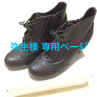 シマムラ(しまむら)の大きいサイズ ブーツ(ブーツ)