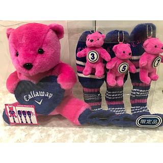 キャロウェイ(Callaway)のCallaway bear ヘッドカバーセット 限定品(その他)
