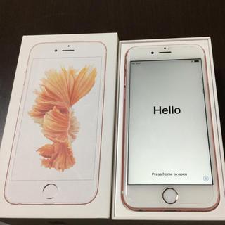 アップル(Apple)のクーポン特価‼️iPhone6s 64GB SIMロック解除済み♪超美品⭐️(スマートフォン本体)