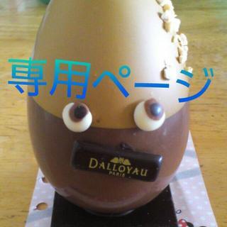 R4様☆専用(ハイヒール/パンプス)