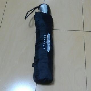 ツェッペリン(ZEPPELIN)のZEPPELIN 傘(傘)