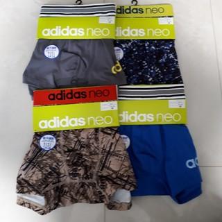アディダス(adidas)のアディダス ボクサーパンツ 激安(ボクサーパンツ)