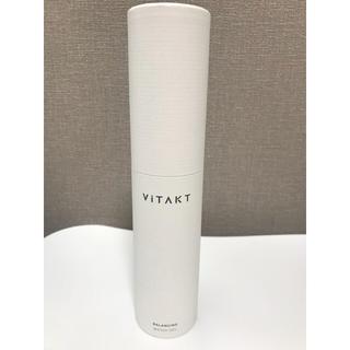 エスケーツー(SK-II)のVITAKT バランシングウォータージェル(オールインワン化粧品)