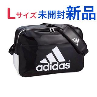 アディダス(adidas)のLサイズ 定価 ¥7452 アディダス エナメルバッグ 黒 adidas(ショルダーバッグ)