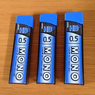 トンボエンピツ(トンボ鉛筆)のシャーペン芯 HB 0.5mm 3個(オフィス用品一般)