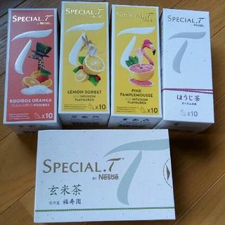 スペシャルT カプセル 40個(茶)