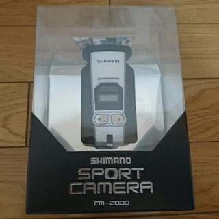 シマノ(SHIMANO)のSHIMANO アクションカム cm-2000 Go‐Pro(コンパクトデジタルカメラ)