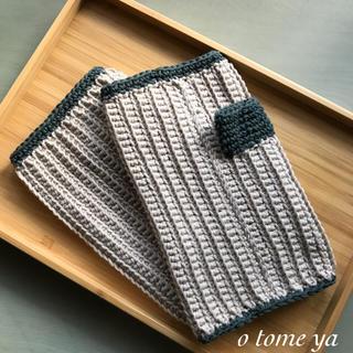 コットン✨冷え取りに ハンドウォーマー  スカイグレー ハンドメイド(手袋)