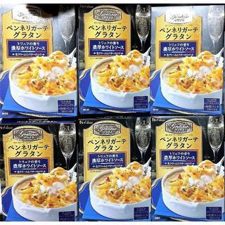 ハウスショクヒン(ハウス食品)のハウス食品 グラチネ ペンネリガーテグラタン 濃厚ホワイトソース 6個 ※箱なし(その他)