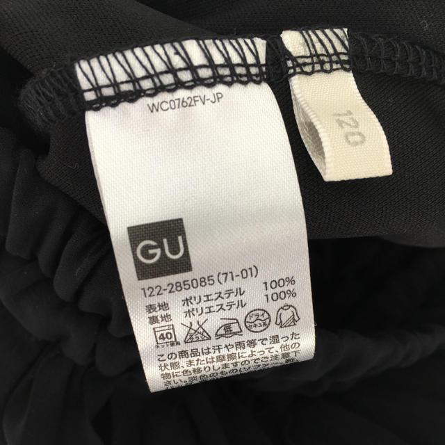 GU(ジーユー)のGUブラックプリーツスカート キッズ/ベビー/マタニティのキッズ服 女の子用(90cm~)(スカート)の商品写真
