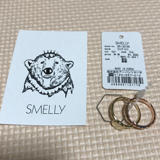 スメリー(SMELLY)のSMELLY 3リングセット、ブレスレット(リング(指輪))