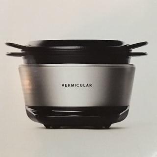 バーミキュラ(Vermicular)のHana坊様専用 バーミキュラ ライスポット ソリッドシルバー 新品 未使用(炊飯器)