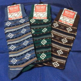 メンズカジュアル靴下3足セット 青緑茶色(ソックス)