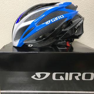 ジロ(GIRO)のGIRO サイクリング ヘルメット(ウエア)
