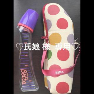 ベッタ(VETTA)のベッタ哺乳瓶(哺乳ビン)
