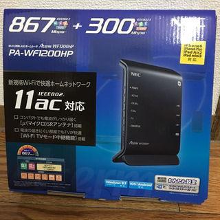 エヌイーシー(NEC)のNEC Wi-Fi 無線LAN ホームルータ(その他)