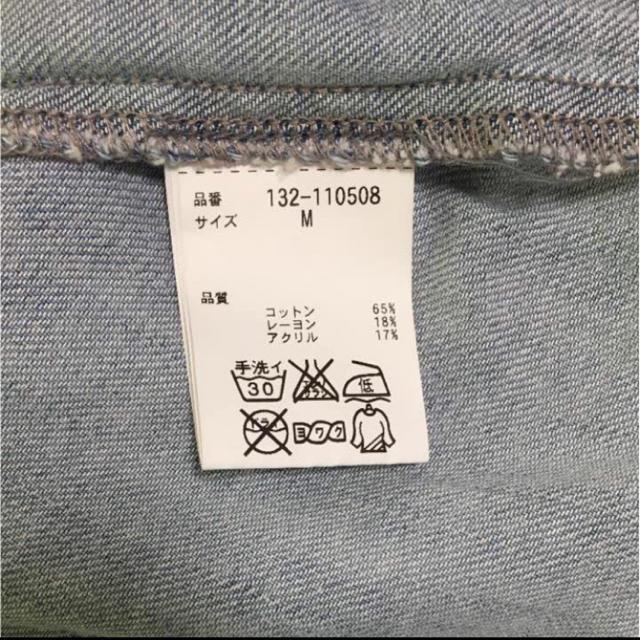 FREE'S MART(フリーズマート)のFREE'S MART DENIMレディース デニム シャツ ジャケット レディースのジャケット/アウター(Gジャン/デニムジャケット)の商品写真