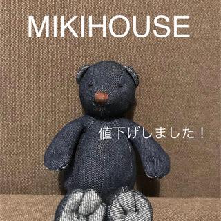 ミキハウス(mikihouse)の【値下げ】(新品未使用) ミキハウス テディベア 15cm(ぬいぐるみ)