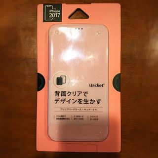 フリップハードケース iJacket♡お値下げ♡(iPhoneケース)