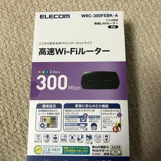 エレコム(ELECOM)のELECOM 高速Wi-Fiルーター(その他)