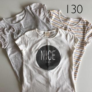ザラキッズ(ZARA KIDS)のキッズ130 半袖 Tシャツ 3点セット (ZARA 無印 GU)(Tシャツ/カットソー)