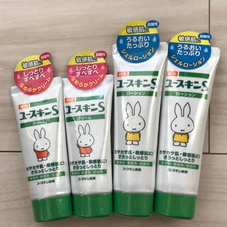 ユースキン(Yuskin)の★新品★ユースキンS ミッフィー ローション クリームセット(ハンドクリーム)