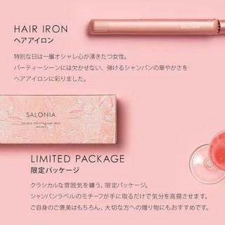 ヘアアイロン SALONIA 限定色ピンク 未使用(ヘアアイロン)