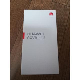 送料無料 新品未開封SIMフリーHuawei novalite2ゴールド(スマートフォン本体)