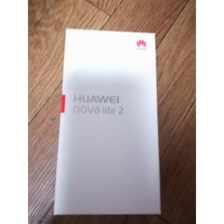 送料無料 新品未開封SIMフリーHuawei novalite2 ブルー(スマートフォン本体)