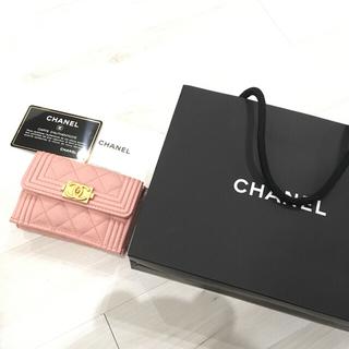 cee7340fdf56 シャネル 折り財布(メンズ)(ゴールド/金色系)の通販 7点 | CHANELの ...